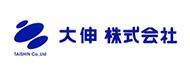 大伸株式会社